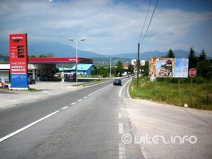Petrol Vitez